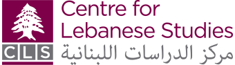Centre for Lebanese Studies